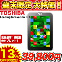 【送料無料】東芝 REGZA Tablet AT3S0/ 35D [PA3S035DNAS]【12月27日入荷予定】