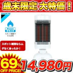 【送料無料】ダイキン工業 遠赤外線暖房機住宅用セラムヒート [ERFT11MS]【在庫目安:在庫あり】