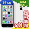SIMフリー iPhone5c A1532 (NE553LL/A) 16GB White【海外版 SIMフリー】[中古Cランク]【当社1ヶ月間保証】 スマホ 中古 本体 送料無料【中古】 【楽天カード分割】【 パソコン&白ロムのイオシス 】