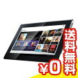 Sony Tablet Sシリーズ SGPT113JP/S (3G+Wi-Fi)[中古Bランク]【当社1ヶ月間保証】 タブレット 中古 本体 送料無料【中古】 【 パソコン&白ロムのイオシス 】