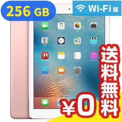 未使用 iPad Pro 9.7インチ Wi-Fi (MM1A2J/A) 256GB ローズゴールド タブレット ...