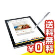 Surface Pro 3 64GB 4YM-00015[中古Bランク]【当社1ヶ月間保証】 タブレット 中古 本体 送料無料【中古】 【 パソコン&白ロムのイオシス 】