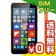 SIMフリー Microsoft Lumia 640 LTE Dual SIM [8GB Orange 海外版 SIMフリー][中古Aランク]【当社1ヶ月間保証】 スマホ 中古 本体 送料無料【中古】 【 パソコン&白ロムのイオシス 】