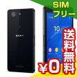 SIMフリー Sony Xperia Z3 Compact (D5803) LTE 16GB Black【海外版 SIMフリー】[中古Aランク]【当社1ヶ月間保証】 スマホ 中古 本体 送料無料【中古】 【 パソコン&白ロムのイオシス 】