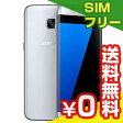 SIMフリー Samsung Galaxy S7 edge Dual SIM SM-G935FD 32GB Silver Titanium【海外版 SIMフリー】[中古Aランク]【当社1ヶ月間保証】 スマホ 中古 本体 送料無料【中古】 【 パソコン&白ロムのイオシス 】