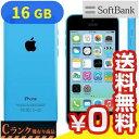 白ロム SoftBank iPhone5c 16GB (NE543J/A) Blue[中古Cランク]【当社1ヶ月間保証】 スマホ 中古 本体 送料無料【中古】 【 パソコン&白ロムのイオシス 】