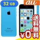 白ロム au iPhone5c 32GB [NF151J/A] Blue[中古Bランク]【当社1ヶ月間保証】 スマホ 中古 本体 送料無料【中古】 【 パソコン&白ロムのイオシス 】