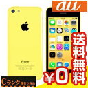 白ロム au iPhone5c 16GB (ME542J/A) Yellow[中古Cランク]【当社1ヶ月間保証】 スマホ 中古 本体 送料無料【中古】 【 パソコン&白ロムのイオシス 】