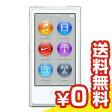 【送料無料】当社1ヶ月間保証[未使用品]■Apple 【第7世代】iPod nano MKN22J/A [16GB ホワイト]中古【中古】 【 パソコン&白ロムのイオシス 】