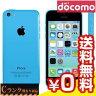 白ロム docomo iPhone5c 16GB (ME543J/A) Blue[中古Cランク]【当社1ヶ月間保証】 スマホ 中古 本体 送料無料【中古】 【 パソコン&白ロムのイオシス 】