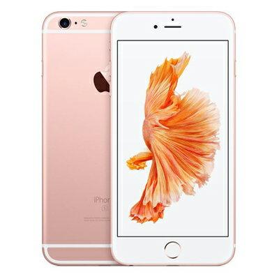 白ロム docomo 【SIMロック解除済】iPhone6s Plus 128GB A1687 (MKUG2J/A) ローズゴールド[中古Bランク]【当社1ヶ月間保証】 スマホ 中古 本体【中古】 【 パソコン&白ロムのイオシス 】:中古パソコンと白ロムのイオシス
