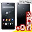 白ロム SoftBank Xperia Z3 401SO Black[中古Bランク]【当社1ヶ月間保証】 スマホ 中古 本体 送料無料【中古】 【 パソコン&白ロムのイオシス 】