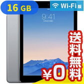 iPad Air2 Wi-Fi (MGL12J/A) 16GB スペースグレイ[中古Cランク]【当社1ヶ月間保証】 タブレット 中古 本体 送料無料【中古】 【 中古スマホとタブレット販売のイオシス 】