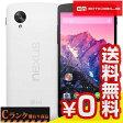 白ロム Y!mobile Nexus5 LG-D821 16GB White[中古Cランク]【当社1ヶ月間保証】 スマホ 中古 本体 送料無料【中古】 【 パソコン&白ロムのイオシス 】