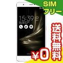 SIMフリー 未使用 ASUS ZenFone3 Ultra Dual SIM ZU680KL 64GB Glacier Silver 【海外版 SIMフリー】【当社6ヶ月保証】 スマホ 中古 本体 送料無料【中古】 【 中古スマホとタブレット販売のイオシス 】