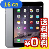 iPad mini3 Wi-Fi Cellular (MGHV2J/A) 16GB スペースグレイ [SIMフリー][中古Bランク]【当社1ヶ月間保証】 タブレット 中古 本体 送料無料【中古】 【 パソコン&白ロムのイオシス 】