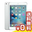 SIMフリー iPad mini4 Wi-Fi Cellular (MK732J/A) 64GB シルバー【国内版 SIMフリー】[中古Bランク]【当社1ヶ月間保証】 タブレット 中古 本体 送料無料【中古】 【 パソコン&白ロムのイオシス 】