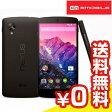 白ロム Y!mobile Nexus5 LG-D821 32GB Black[中古Bランク]【当社1ヶ月間保証】 スマホ 中古 本体 送料無料【中古】 【 パソコン&白ロムのイオシス 】