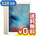 SIMフリー iPad Pro 12.9インチ Wi-Fi Cellular (ML2K2J/A) 128GB ゴールド【国内版 SIMフリー】[中古Bランク]【当社1ヶ月間保証】 タブレット 中古 本体 送料無料【中古】 【 中古スマホとタブレット販売のイオシス 】