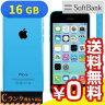 白ロム SoftBank iPhone5c 16GB (ME615J/A ) Blue [中古Cランク]【当社1ヶ月間保証】 スマホ 中古 本体 送料無料【中古】 【 パソコン&白ロムのイオシス 】