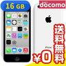 白ロム docomo iPhone5c White 16GB [NE541J/A] [中古Bランク]【当社1ヶ月間保証】 スマホ 中古 本体 送料無料【中古】 【 パソコン&白ロムのイオシス 】
