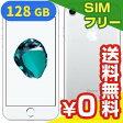 SIMフリー iPhone7 A1779 (MNCL2J/A) 128GB シルバー 【国内版 SIMフリー】[中古Aランク]【当社1ヶ月間保証】 スマホ 中古 本体 送料無料【中古】 【 パソコン&白ロムのイオシス 】