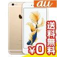 白ロム au 未使用 iPhone6s Plus 16GB A1687 (MKU32J/A) ゴールド【当社6ヶ月保証】 スマホ 中古 本体 送料無料【中古】 【 パソコン&白ロムのイオシス 】