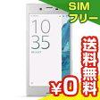 SIMフリー 未使用 Sony Xperia XZ Dual F8332 [Platinum 64GB 海外版 SIMフリー]【当社6ヶ月保証】 スマホ 中古 本体 送料無料【中古】 【 パソコン&白ロムのイオシス 】