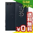 SIMフリー 未使用 Sony Xperia X Compact F5321 [Universe Black 32GB 海外版 SIMフリー]【当社6ヶ月保証】 スマホ 中古 本体 送料無料【中古】 【 パソコン&白ロムのイオシス 】
