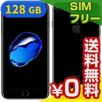 SIMフリー 未使用 iPhone7 Plus A1785 (MN6K2J/A) 128GB ジェットブラック 【国内版 SIMフリー】【当社6ヶ月保証】 スマホ 中古 本体【中古】 【 中古スマホとタブレット販売のイオシス 】:中古スマホとタブレットのイオシス