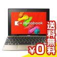 dynabook N40 N40/TG [中古Bランク]【当社1ヶ月間保証】 タブレット 中古 本体 送料無料【中古】 【 パソコン&白ロムのイオシス 】