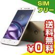 SIMフリー Motorola Moto Z XT1650-03 White/Fine Gold [海外版SIMフリー][中古Aランク]【当社1ヶ月間保証】 スマホ 中古 本体 送料無料【中古】 【 パソコン&白ロムのイオシス 】