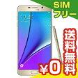 SIMフリー Samsung Galaxy Note5 (Dual SIM) SM-N9200 32GB Gold Platinum【海外版 SIMフリー】[中古Bランク]【当社1ヶ月間保証】 スマホ 中古 本体 送料無料【中古】 【 パソコン&白ロムのイオシス 】