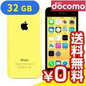 白ロム docomo iPhone5c 32GB [MF150J/A] Yellow[中古Aランク]【当社1ヶ月間保証】 スマホ 中古 本体 送料無料【中古】 【 パソコン&白ロムのイオシス 】