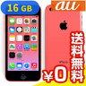 白ロム au iPhone5c 16GB (ME545J/A) Pink[中古Aランク]【当社1ヶ月間保証】 スマホ 中古 本体 送料無料【中古】 【 パソコン&白ロムのイオシス 】