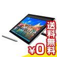 Surface Pro 4 CR5-00014 【Core i5/4GB/SSD128GB/Win10/シルバー】[中古Aランク]【当社1ヶ月間保証】 タブレット 中古 本体 送料無料【中古】 【 パソコン&白ロムのイオシス 】