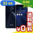 SIMフリー ASUS ZenFone3 5.2 Dual SIM ZE520KL Sapphire Black 【32GB 国内版 SIMフリー】[中古Aランク]【当社1ヶ月間保証】 スマホ 中古 本体 送料無料【中古】 【 パソコン&白ロムのイオシス 】