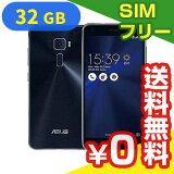 SIMフリー ASUS ZenFone3 5.2 Dual SIM ZE520KL Sapphire Black 【32GB 国内版 SIMフリー】[中古Aランク]【当社1ヶ月間保証】 スマホ 中古 本体 送料無料【中古】 【 中古スマホとタブレット販売のイオシス 】