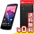 白ロム Y!mobile 未使用 Nexus5 LG-D821 32GB Black【当社6ヶ月保証】 スマホ 中古 本体 送料無料【中古】 【 パソコン&白ロムのイオシス 】