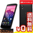 白ロム Y!mobile Nexus5 LG-D821 16GB Black[中古Cランク]【当社1ヶ月間保証】 スマホ 中古 本体 送料無料【中古】 【 パソコン&白ロムのイオシス 】