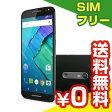 SIMフリー Motorola Moto X Style XT1572 LTE [32GB, BLACK 海外版 SIMフリー][中古Bランク]【当社1ヶ月間保証】 スマホ 中古 本体 送料無料【中古】 【 パソコン&白ロムのイオシス 】