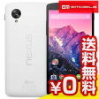 白ロム Y!mobile Nexus5 LG-D821 32GB White[中古Bランク]【当社1ヶ月間保証】 スマホ 中古 本体 送料無料【中古】 【 パソコン&白ロムのイオシス 】
