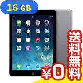 SIMフリー iPad Air Wi-Fi + Cellular 16GB スペースグレイ MD791JA/A 【国内版SIMフリー】[中古Bランク]【当社1ヶ月間保証】 タブレット 中古 本体 送料無料【中古】 【 パソコン&白ロムのイオシス 】