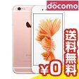 白ロム docomo iPhone6s A1688 (MKQW2J/A) 128GB ローズゴールド[中古Aランク]【当社1ヶ月間保証】 スマホ 中古 本体 送料無料【中古】 【 パソコン&白ロムのイオシス 】