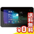 REGZA Tablet AT3S0/35D PA3S035DNAS[中古Cランク]【当社1ヶ月間保証】 タブレット 中古 本体 送料無料【中古】 【 パソコン&白ロムのイオシス 】
