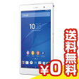 Sony Xperia Z3 Tablet Compact (SGP611JP/W) 16GB White【国内版 Wi-Fi】[中古Cランク]【当社1ヶ月間保証】 タブレット 中古 本体 送料無料【中古】 【 パソコン&白ロムのイオシス 】