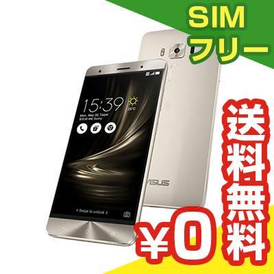 SIMフリー ASUS ZenFone3 Deluxe Dual ZS570KL 256GB Silver 【国内版 SIMフリー】[中古Aランク]【当社1ヶ月間保証】 スマホ 中古 本体【中古】 【 パソコン&白ロムのイオシス 】:中古パソコンと白ロムのイオシス