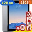 白ロム iPad Air2 Wi-Fi Cellular (MGWL2J/A) 128GB スペースグレイ[中古Aランク]【当社1ヶ月間保証】 タブレット au 中古 本体 送料無料【中古】 【 パソコン&白ロムのイオシス 】