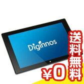 Diginnos DG-D10IW2 Windows 8.1 モデル[中古Bランク]【当社1ヶ月間保証】 タブレット 中古 本体 送料無料【中古】 【 パソコン&白ロムのイオシス 】