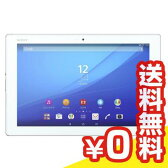【SIMロック解除済】Xperia Z4 Tablet SO-05G White[中古Aランク]【当社1ヶ月間保証】 タブレット 中古 本体 送料無料【中古】 【 パソコン&白ロムのイオシス 】